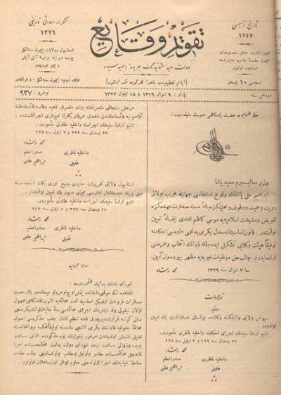Osmanlı Devleti'nin Esnaf ve Sanatkar Nizamnamesi